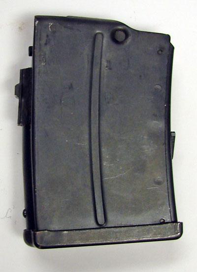 Hoosier Gun Works : Online Catalog : Magazines-Military-Rifle